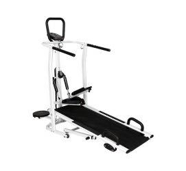 MFT-410® 4 in 1 Multi-function Manual Treadmill